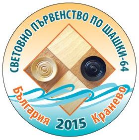 Logo-WC-Bulg2015-2