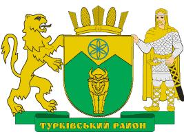 Turkivskyi_rayon_gerb