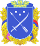 Gerb_Dnipropetrovsk