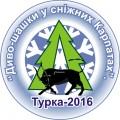 Tyrka_016