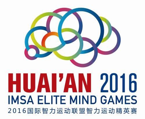 imsa_games