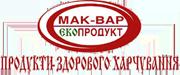 logo-makvar