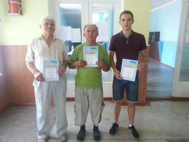 Трійка призерів основної програми