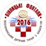 shashki_medal09_16