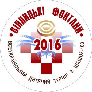 shashki_medal09_16-300x300
